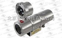 KBA112紅外補光網絡礦用防爆攝像機