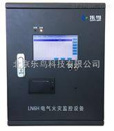 电气火灾监控器设备主机