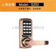 指纹锁 密码锁智能刷卡锁家用防盗门锁电子锁门锁