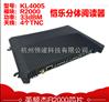 恺乐KL4005UHF超高频R2000电子标签分体机rfid阅读器射频读卡器