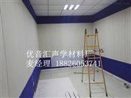 柘荣县会见室吸音防撞防火软包安装步骤
