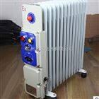 工业取暖防爆热油汀 大功率防爆取暖器