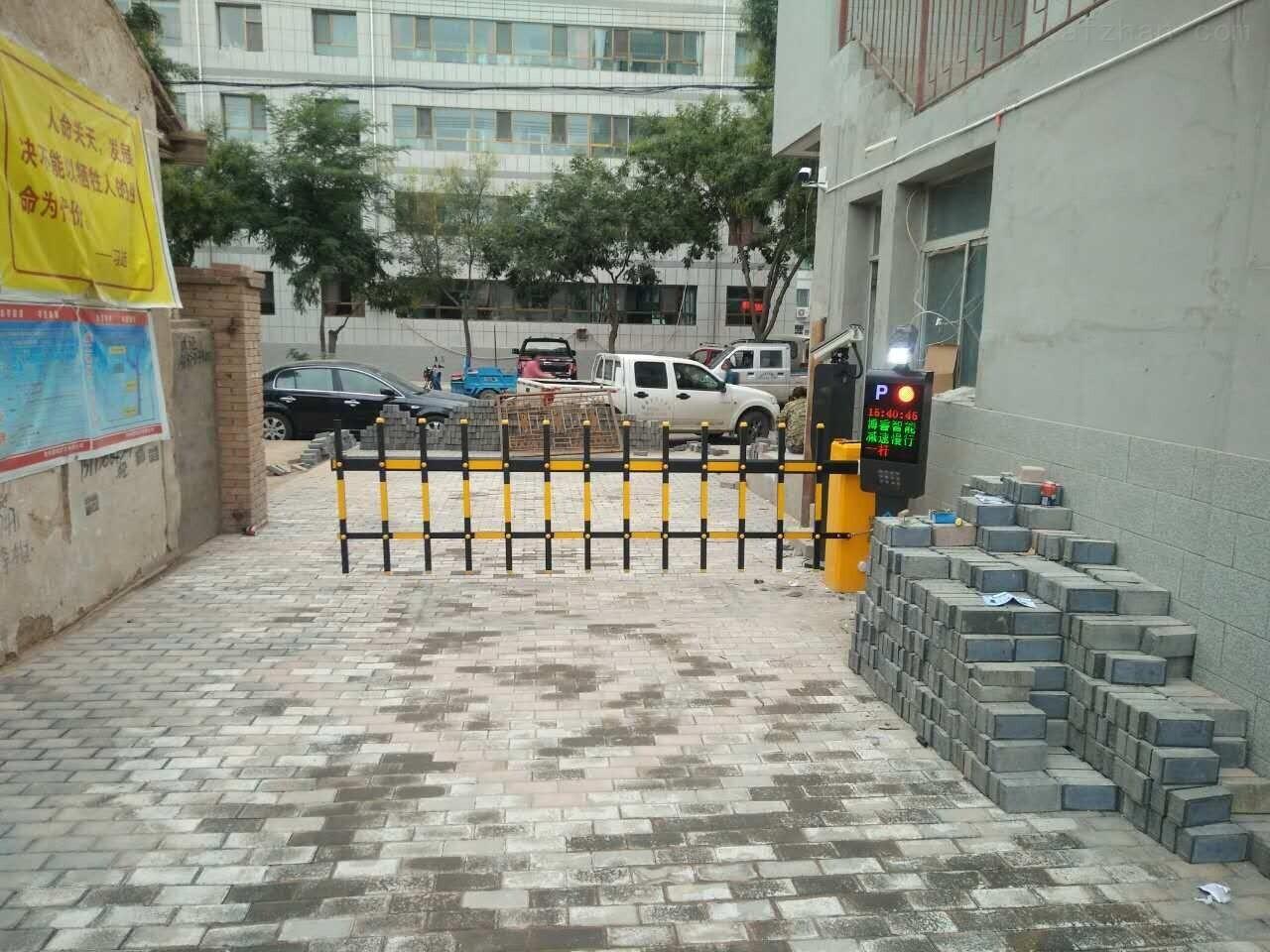 智能停车场系统安装公司