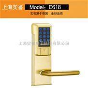 指纹锁家用防盗门智能锁密码锁电子锁APP远程开锁可贴牌一件代发