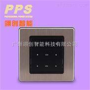 KP06A-6键智能照明控制按键面板总线控制轻触开关面板智能照明控制系统