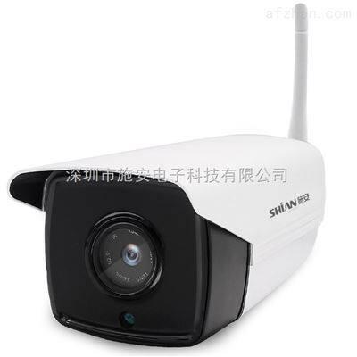 SA-D9200WFZ1-I4200万像素无线智能摄像机