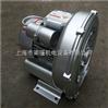 单相220V高压风机/低噪音高压风机