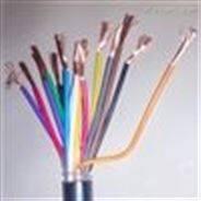 矿用阻燃通信电缆MHYAV 50*2*0.8
