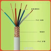 屏蔽高温软电缆ZR-KFPFR