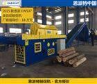 ESM-370出料均匀的木材刨花机生产视频