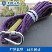天盾消防安全绳图片,消防安全绳性能
