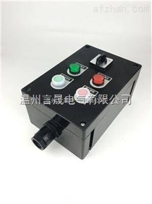 FZC-S-A2D2K1防水防尘防腐操作柱挂式