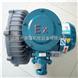 EX-Z-1(1.5KW)-防爆鼓风机-梁瑾防爆鼓风机生产厂家现货
