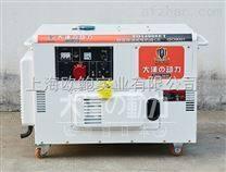 流动广告车使用12千瓦柴油发电机
