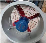 BZF管道式岗位式防爆轴流风机