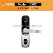 半导体指纹锁智能指纹密码锁家用防盗门电子感应刷卡锁