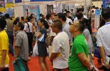 2017中国(青岛)国际智慧安防、智慧城市展览会