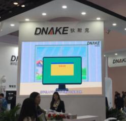多产业齐发力 狄耐克北京中国国际智能建筑展备受瞩目