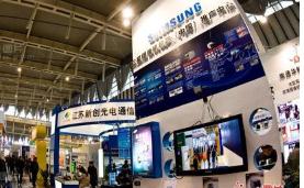 哪些高科技产品亮相南京安防展?带你瞧瞧