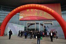 2017武汉国际交通工程技术设施及停车设备展览会