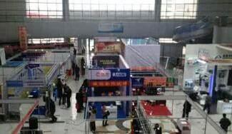 2018吉林(长春)第十六届国际社会公共安全产品展览会