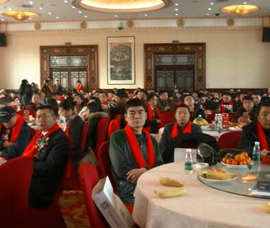 湖北省安防协会第四届第二次会员大会成功召开