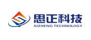 广州市思正电子科技有限公司