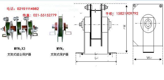 ——晶闸管的额定电流。 五、典型接线方式  六、 使用条件 本产品正常使用的环境条件如下所述: 1、 适用于户内外 2、 环境温度:-25~+40 3、 海拔高度:2000米以下 4、 相对湿度:+45± 2≤95% 5、 机械震动:10g,50±Hz 6、 碰撞:10g,1000± 10次 7、 恒定湿热:满足GB2423.