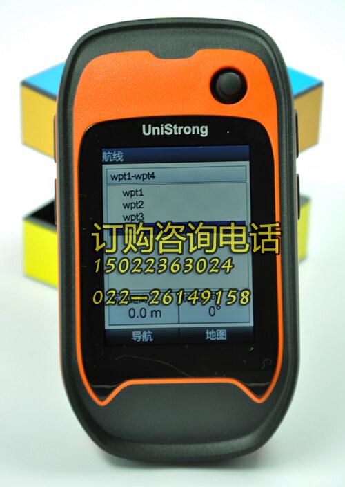 G120 集思宝G120量地用的电子尺 最好的GPS测亩仪天津厂家直销 GPS测亩仪 天津嵩之源商贸有限责任公司