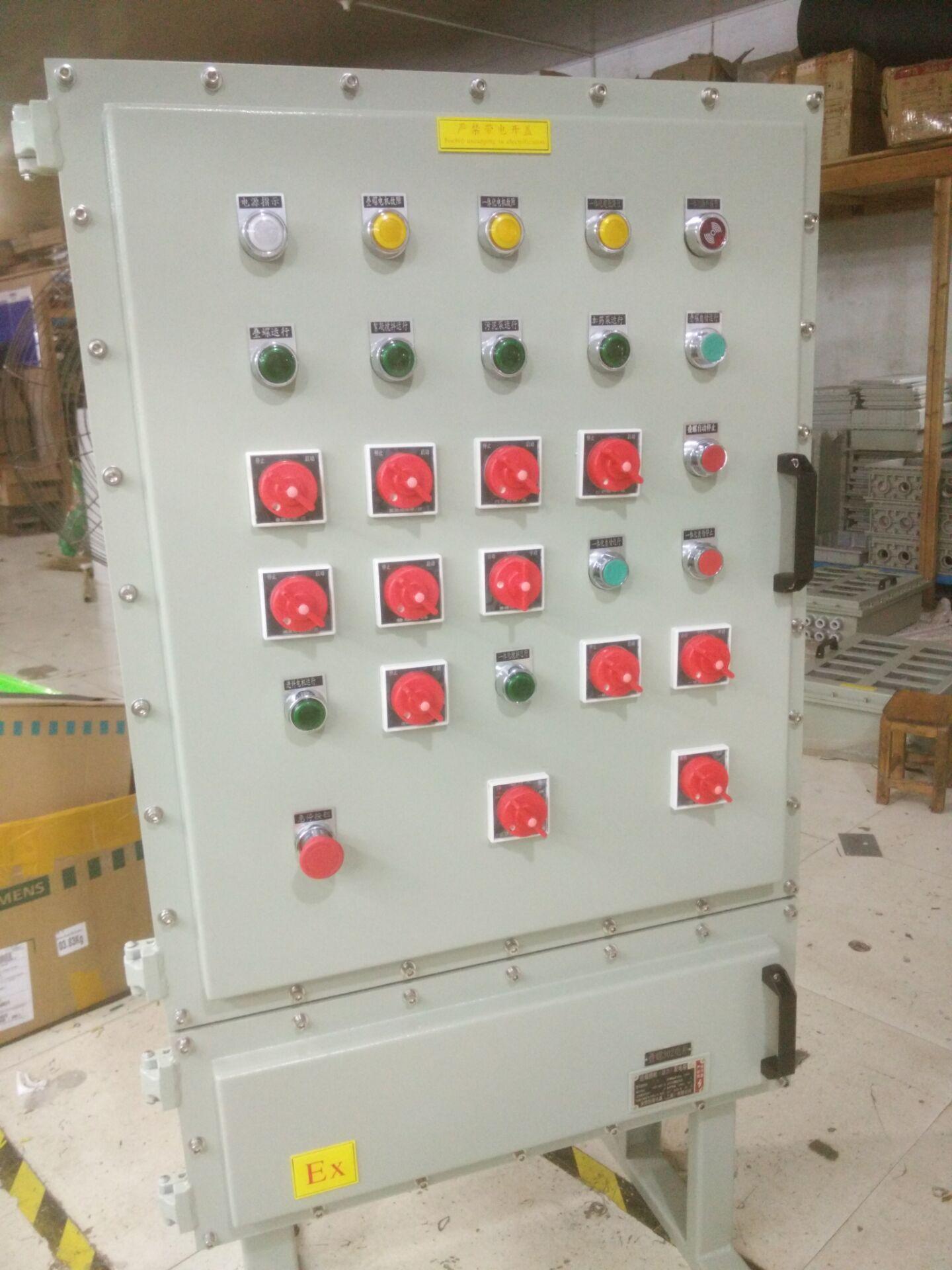 bdg58 鄂州市专业钢板焊接防爆动力配电柜厂家