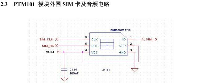 电路 电路图 电子 原理图 655_271