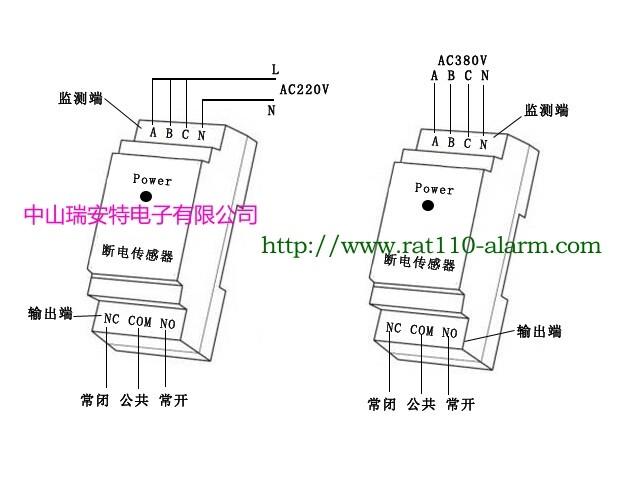 > 断电报警器 断相探测器   7,安全可靠:没有发热元件,长期高温,高