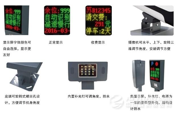 中控智慧新型车牌识别一体机lpr6400 让您的生活更智能