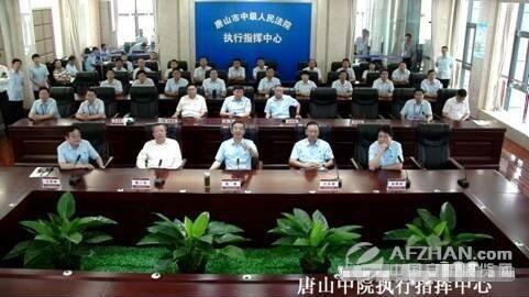 http://www.zgcg360.com/anfangzhaoming/385467.html