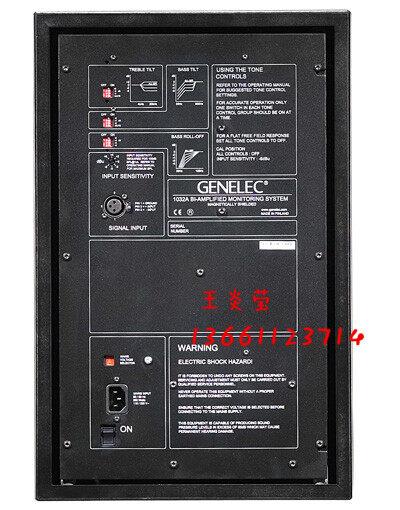 真力1032a 双功放专业两分频有源监听音箱