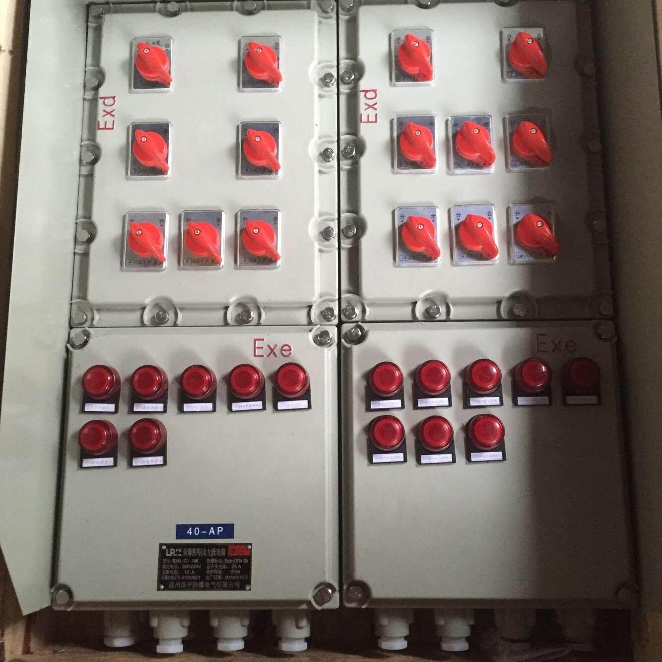 爆配电箱 控制箱