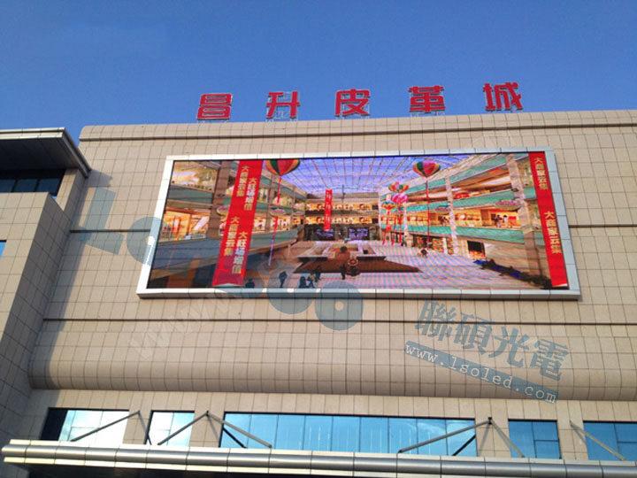 常规型led显示屏:采用钢结构将显示屏固定安装于一