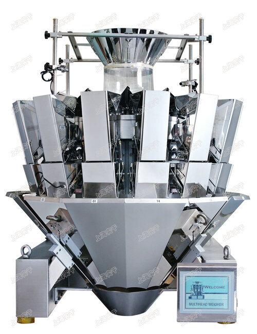 多角电脑组合秤