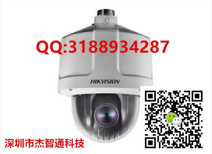 网络摄像机 ids-2vs225-f631