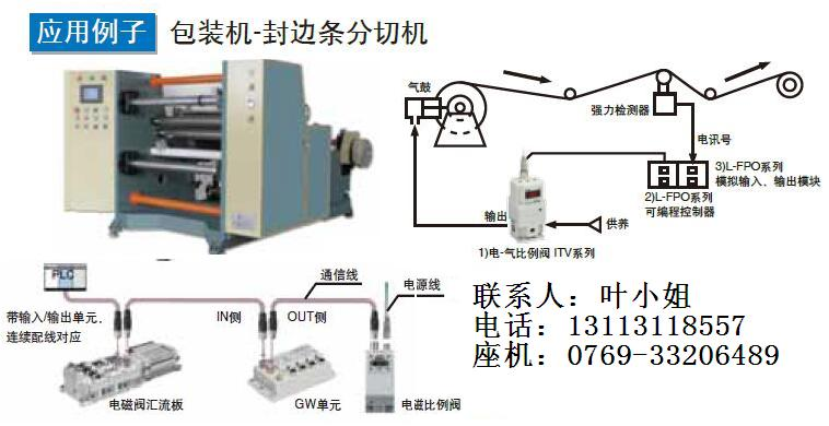 smc itv2050接线图