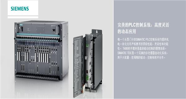 西门子可编程控制器s7-1200订货数据参数