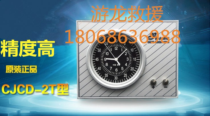 由高频石英谐振器,阻容器件,cmos集成电路中的倒相器形成一个频率为4.