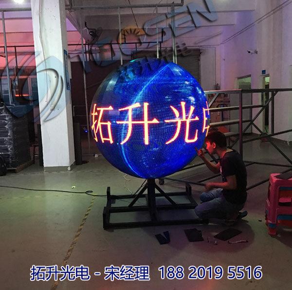 室内高清P3LED显示屏参数功能厂家报价 室内高清LED显示屏 一、全彩LED显示屏的主要特点 全彩LED显示屏是LED显示屏的一种,它所具备的特点主要有:(1)色彩丰富:由三基色(红、绿、蓝)显示单元板组成,红、绿、蓝各256级灰度构成16,777,216种颜色,使电子屏实现显示色彩丰富、高饱和度、高解析度、显示频率高的动态图像; (2)效果好:采用非线性校正技术,图像更清晰、层次感更强;(3)可靠性强:采用分布式扫描技术和模块化设计技术,可靠性、稳定性更高; (4)超强检测功能:实时检测屏中像素点是