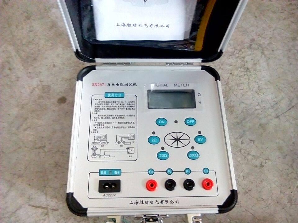 """使用接地电阻测试仪测量步骤: 将两个接地探针沿接地体辐射方向分别插入距接地体20m、40m的地下,插人深度为400mm。 2)将接地电阻测量仪平放于接地体附近,并进行接线,接线方法如下: 用最短的专用导线将接地体与接地测量仪的接线端""""E1""""(三端钮的测量仪)或与C2、""""短接后的公共端(四端钮的测量仪)相连。 用最长的专用导线将距接地体40m的测量探针(电流探针)与测量仪的接线钮""""C1""""相连。 用余下的长度居中的专用导线将距接地体m的测量探针"""