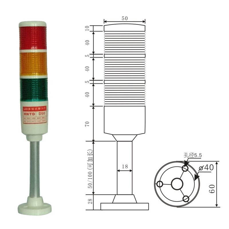 接线:不同电压的警示灯,接线方式不同,直流电压需要确认接线的公共端