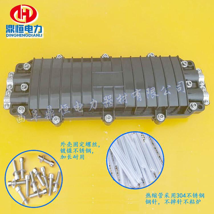 光缆塑料接头盒 卧式接线盒厂家 光缆塑料接头盒 卧式接线盒厂家光缆接续盒的功能是保护光纤和光纤接头免受振 动、冲压、弯曲等的影响和防止受潮,因此光缆接续盒要有以下性能: (1)..良好的密封性。光纤的传输衰耗与防水性能有密切的关系,因此光缆接续盒要有良好的气闭与防水性能,一般要求在20年内能够有效地防水、防潮和防止有害气体侵入。 (2).