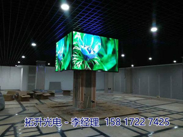 4,led大屏钢结构,基础框架 led大屏一般安装方式分为:贴墙式,落地式