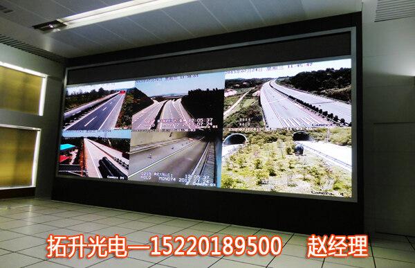 Φ19mm、Φ22mm和Φmm26等LED显示屏。 行情类LED显示屏中按采用的数码管尺寸可分2.0cm(0.8inch)、2.5cm(1.0inch)、3.0cm(1.2inch)、4.6cmm(1.8inch)、5.8cm(2.3inch)、7.6cm(3inch)等LED显示屏。 深圳LED全彩屏显示屏节能吗?  LED全彩显示屏节能吗?LED全彩屏光效可以说是我们平时所了解,但是不会太注意的地方,那么一款好的LED全彩屏,对于产品的光源发出的功率消耗也是要非常关注,因为这