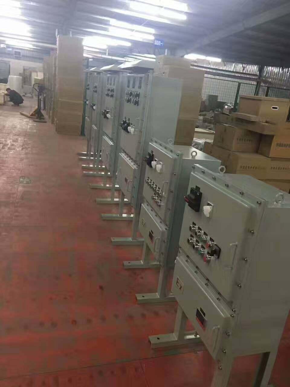 bxm--胶粘剂搅拌机防爆配电箱