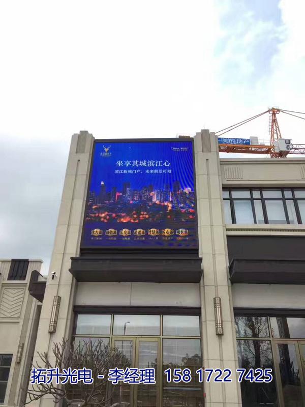 钢架结构费用: 即用来固定安装全彩led显示屏的支架,包括核算人工安装